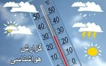 هشدار هواشناسی برای آخر هفته/باز هم گردو خاک در استانهای جنوبی
