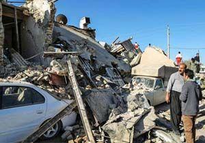 ارائه خدمات روانشناسی و مددکاری به کودکان زلزله زده
