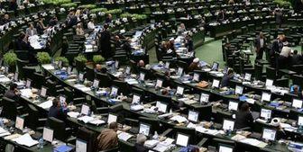 موافقان و مخالفان حذف چهار صفر از پول ملی در مجلس چه گفتند؟