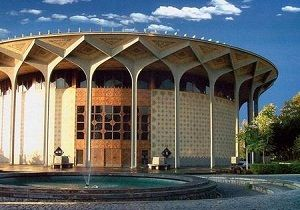 ورشکستگی تئاتر ایران پس از بازگشایی