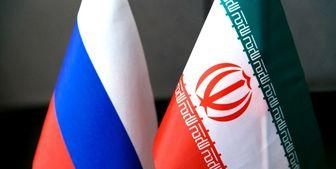 دفاع تمام قد روسیه از ایران در اتفاقات اخیر