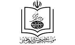 تحریف امام، بزک کردن دشمنان امام است