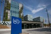 موافقت دادگاه بین المللی کیفری با عضویت فلسطین