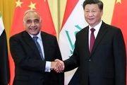 بعضیها از همکاری چین-عراق خوششان نمیآید