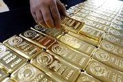 طلا 2 دلار گران شد