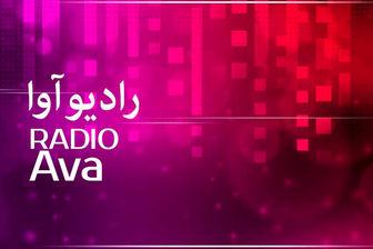 خواننده ایرانی، مجری رادیو شد