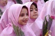 زنگ مهر توسط رئیس جمهور به صدا درآمد