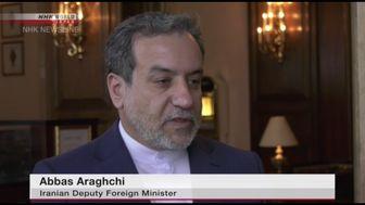عراقچی: با لغو همه تحریمها ایران به تعهدات خود عمل میکند