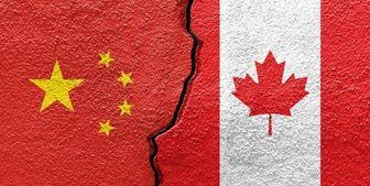 هشدار چین به کانادا
