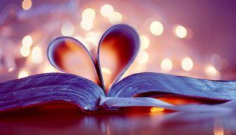 سوره ای که عشق و محبت را زیاد می کند