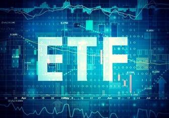 هدف از عرضه صندوق های ETF چیست؟