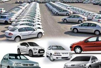 توضیح بانک مرکزی درباره طرح فروش خودرو