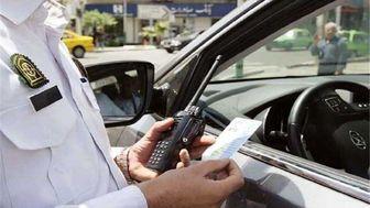 چگونگی دریافت خلافی خودرو از طریق شماره پلاک وسیله نقلیه