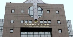 سنگینترین صفهای خرید و فروش سهام در ۱۰ مهر ماه