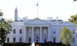 آمریکا باز هم بازنده خواهد شد