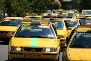 جزئیات نحوه گازسوز کردن تاکسیهای اینترنتی