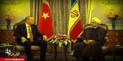 از ظرفیت مشترک تا تفاوت دیدگاه ایران و ترکیه