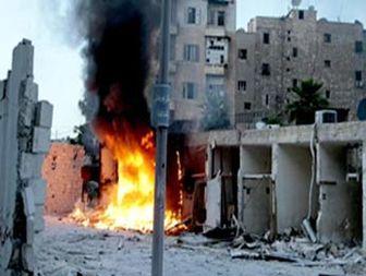 قلعه مرگ در حلب
