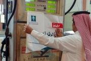 تقاضایی از سوی عربستان برای خرید بنزین ایران ثبت نشده است