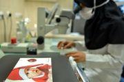 ارائه خدمات رایگان پزشکی به مناسبت دهه فجر