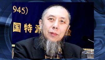 کانال ارتباطی ژاپن با داعش!
