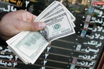 حالوهوای بازار ارز /گزارش تصویری