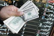 نرخ ارز آزاد در 11 خرداد 99 /قیمت دلار و یورو تغییر نکرد