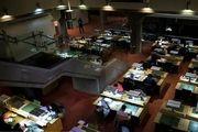 شبهای کتابخانه ملی/ گزارش تصویری