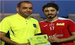 بازیکن ملی پوش عراق در آستانه زندانی شدن