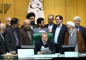 نمایندگان مستعفی اصفهان بالاخره به مجلس آمدند