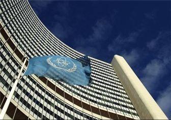 ایران دخیره اورانیوم ۲۰ درصد خود را کاهش داد