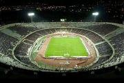 وقتی Afc به جو ورزشگاه آزادی میبالد+عکس