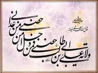رفتار علی(ع) شخصی را مسلمان کرد