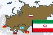 نگرانی غربیها از عضویت ایران در اتحادیه اقتصادی اوراسیا