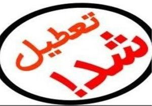 یخبندان مدارس پیرانشهر را تعطیل کرد