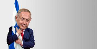 تقلید کورکورانه نتانیاهو از ترامپ!