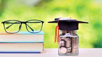شرایط بازپرداخت بدهی وام های دانشجویی برای گروه های خاص