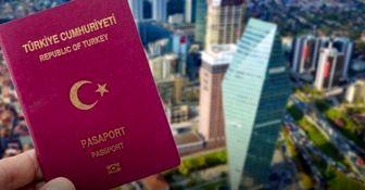 عامل پنهان جذابیت آپارتمانهای ترکیه