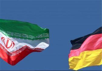 عصبانیت شرکتهای آلمانی از اقدامات «ترامپ» علیه ایران و چین