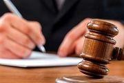شرایط ابطال الکترونیکی تمبر مالیاتی وکلا