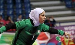 انتقادات تند دروازه بان تیم ملی فوتسال بانوان از مسئولین