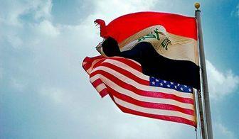 معاون وزیر خارجه آمریکا امروز به بغداد می آید