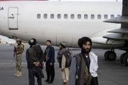 فرار تروریستهای آمریکایی از یک