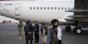 """فرار تروریستهای آمریکایی از یک """"در مخفی"""" در فرودگاه کابل"""