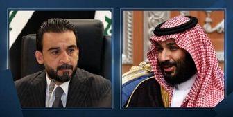 موضوع گفتوگوی تلفنی رئیس پارلمان عراق با ولیعهد سعودی
