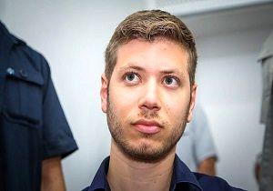 بدحسابی موروثی در خانواده نتانیاهو
