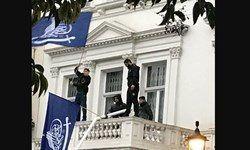 پلیس انگلیس دستگیری متجاوزان به سفارت ایران را تأیید کرد
