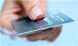 روایتی از اجاره و واگذاری کارتهای بانکی