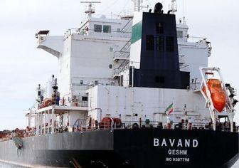کشتی ایرانی باوند از برزیل به سمت ایران راه افتاد