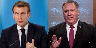 برجام و ایران محور رایزنی ماکرون و پامپئو